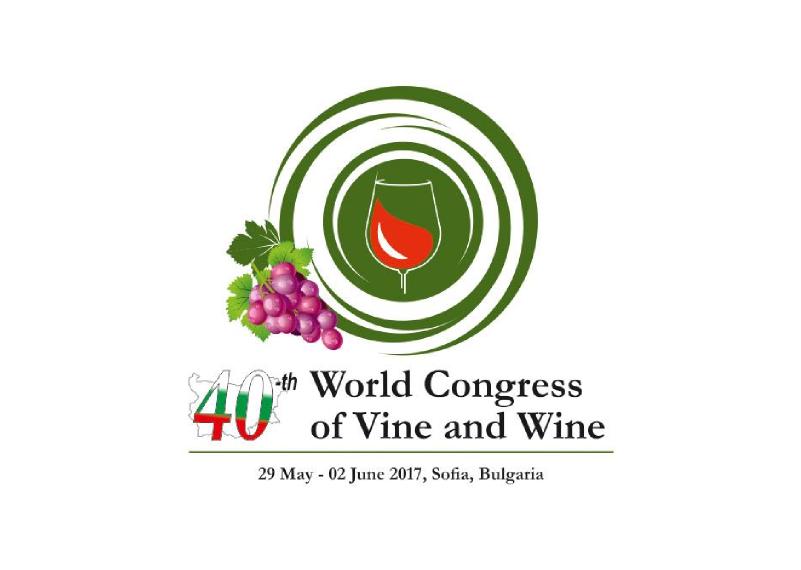 logo-congres-2017-rectangulaire